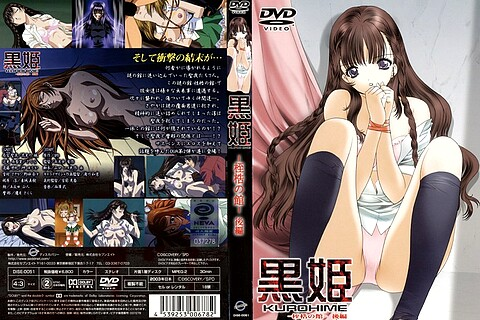 Black Princess House Of Bonds Hentai